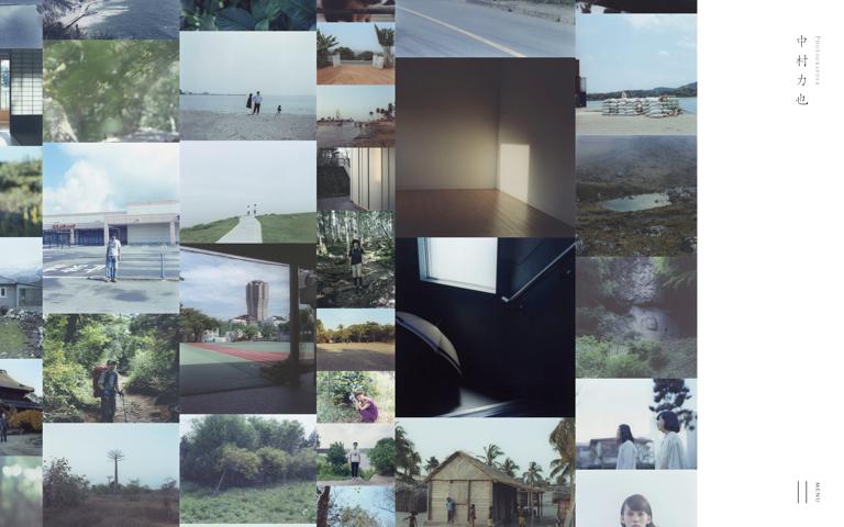 Screenshot of Rikiya Nakamura