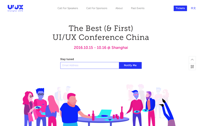 Screenshot of UIUX Conf China